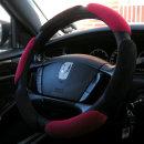 볼륨업 스웨이드 자동차핸들커버 공용 (블랙레드)