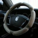 볼륨업 스웨이드 자동차핸들커버 공용 (베이지)