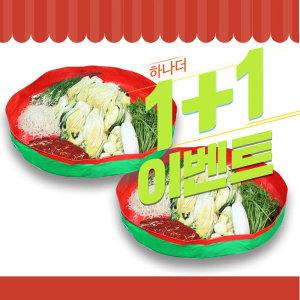 1+1이벤트 무조건 2장 무봉제 김장매트 놀이매트