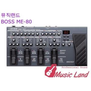 뮤직랜드 BOSS 보스 ME80 ME-80 이펙터 한글설명서