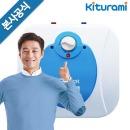 귀뚜라미 전기온수기 KDEW PLUS-15(U) 순간 저장식