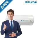 귀뚜라미 전기온수기 KDEW PLUS-80 순간 저장식