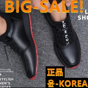 패션 남자 운동화 남성 신발 런닝화 캐쥬얼화 MRS-01