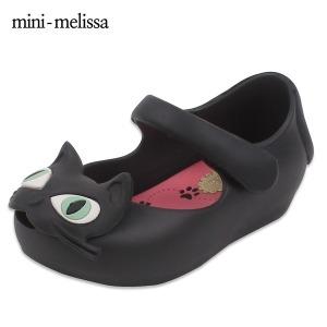미니멜리사 울트라걸2 고양이 젤리슈즈 30901-50837