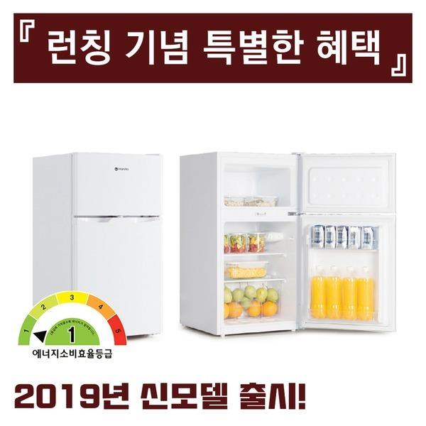 소형냉장고 85L 1등급 미니 원룸 일반 2도어 냉장고