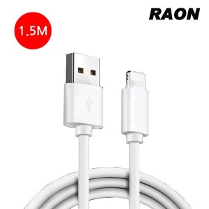 RAON 애플 아이폰 라이트닝 8핀 고속 충전케이블 1.5M