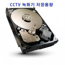 블루라인 DVR 녹화기 전용 저장용량 1000G 1T