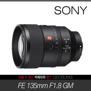 [SONY] (주)거성 소니 알파 FE 135mm F1.8 GM 정품 새상품