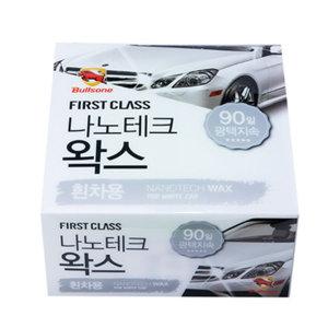 나노테크왁스 흰색차용/자동차코팅광택제/고체왁스
