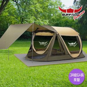 (현대Hmall)버팔로 프리미엄 뉴 프리마 원터치 팝업 텐트 시트 포함 3∼4인용