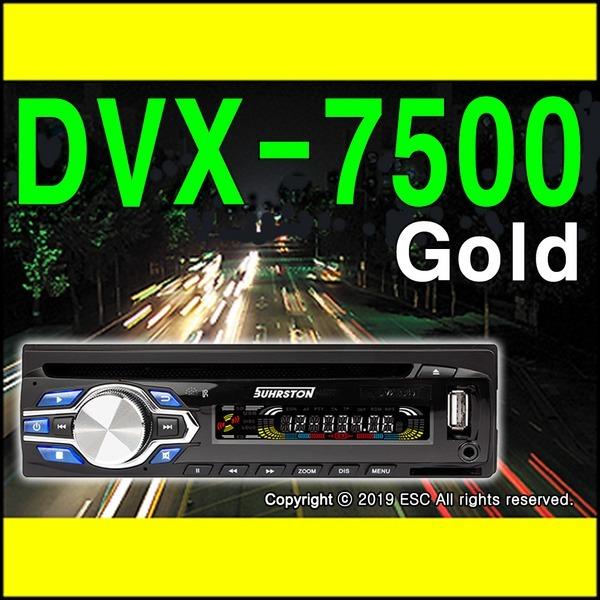 버스턴 DVX-7500 골드 DVD DIVX CD USB 템포조절 HDMI