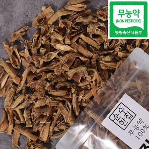 국내산 무농약 볶은 작두콩차 250g 작두콩깍지차