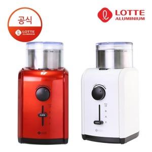 롯데 커피 그라인더 LCG-7080 5단계 12잔 200W 전동그라인더