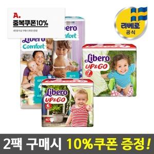 리베로 기저귀 팬티 7단계 36매 x2팩