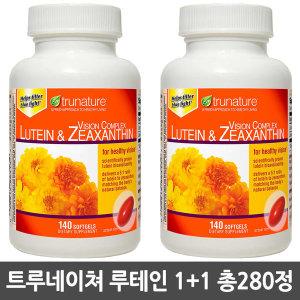 트루네이쳐 루테인 제아잔틴 1+1 총280정 눈영양제
