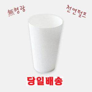 두모금컵 4000매 생수컵 정수기컵 일회용컵 할인중