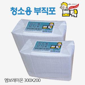 뽀닥 청소용부직포 엠보레이온 건습식 막대용리필 200