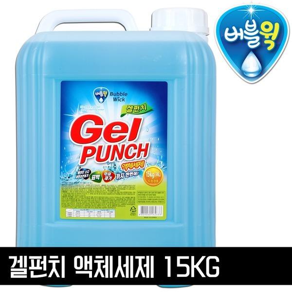 겔펀치 액체세제 대용량말통 세탁세제 15kg