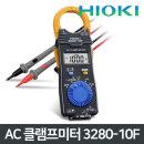 히오키 클램프 테스터 후크메타 검전기 3280-10F