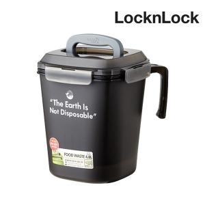 음식물 쓰레기통 4.8L 그레이 1개