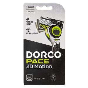 도루코 페이스 3D 모션 면도기 7중날
