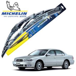 SM5(구형) 미쉐린 스탠다드 와이퍼 2P 1SET 차량용품