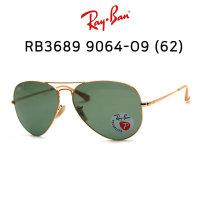 레이벤 선글라스 RB3689 9064/O9 (62) 편광렌즈