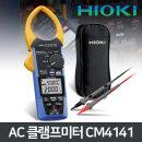히오키 클램프 미터 테스터 후크메타 CM4141