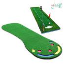 세븐홀 퍼팅연습기 골프 스윙 퍼터 퍼팅매트 연습용품