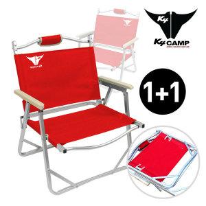 릴렉스 로우체어(레드)1+1/낚시의자/캠핑의자/의자