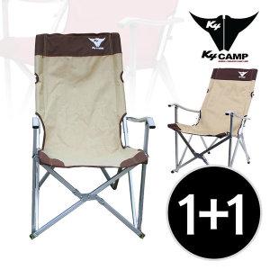 릴렉스 캠핑체어(베이지)1+1/낚시의자/캠핑의자/의자