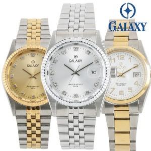 오리엔트 갤럭시 50M방수 S.사파이어 글라스 손목시계