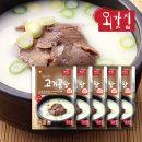외갓집 고기곰탕 500g x 5팩 (무첨가/소금NO)