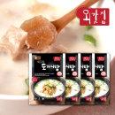 외갓집 도가니탕 500g x 4팩(무첨가/소금NO)