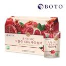NFC 착즙원액 유기농 석류즙 100% 30포