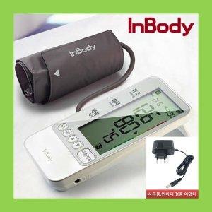 자동혈압계/혈압기계/전자혈압계/혈압체크기/BP170