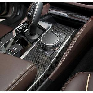 BMW G30 5시리즈 아이드라이브 컵홀더 카본패널 00094