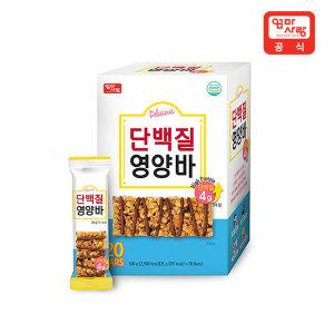 단백질영양바 25g x 20입  /시리얼바/에너지바/간식