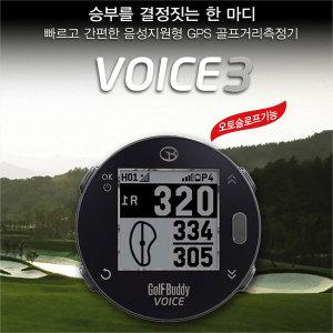 GPS 골프 거리측정기 골프버디 보이스 3/클립형