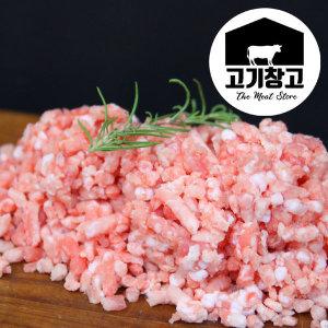 한돈 국내산 돼지고기 다짐육500g