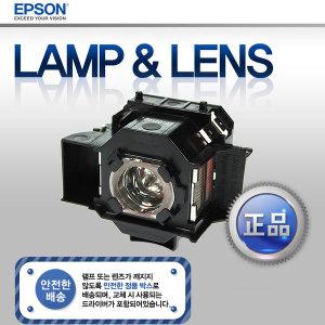 ELPLP82 정품램프 EB-Z10000U(N 2) 엡손램프 프로젝터