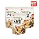 오븐에 구운 오트밀 1kg x 3봉 /시리얼/식사대용/귀리