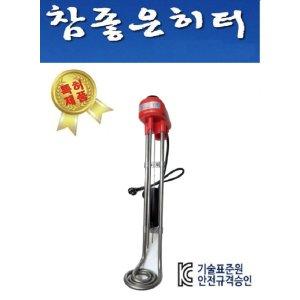 참좋은히터3kw 500mm/물히터/전기온수히터