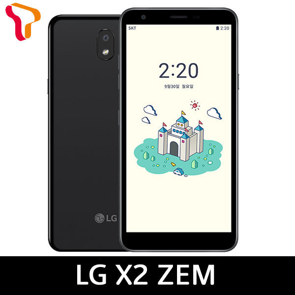 SKT 기기변경 LG X2 ZEM 스마트요금 공시약정 완납