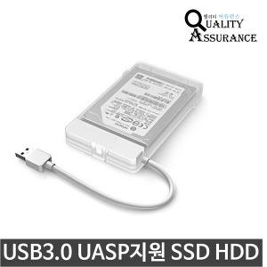 Q6G HDD SSD USB3.0 2.5인치 외장하드케이스 UASP지원