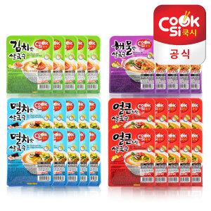 한스코리아공식 쿡시쌀국수 멸치10+얼큰10+김치5+해물5