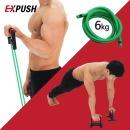 국산 GD EXPUSH 튜빙밴드 (푸쉬업바없음) 6kg 초록
