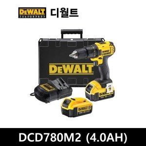 충전 드릴 드라이버 DCD780M2 4.0AH 배터리 2EA