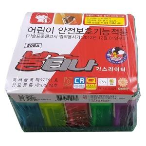 불티나 가스라이타/1box(50개)/일회용라이타/