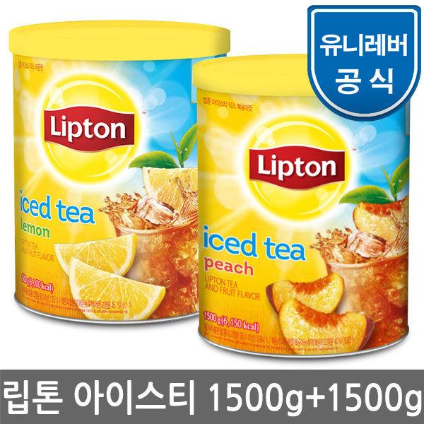 아이스티 복숭아 1500g+1500g/에이드/음료/레몬/망고